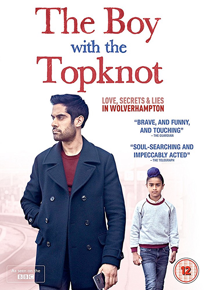 The Boy with the Topknot at Casterbridge Cinema @ Casterbridge Cinema